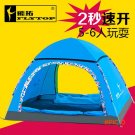 Flytop 2-3persons fully automatic fiber glass pole waterproof camping tent have 3colors fo