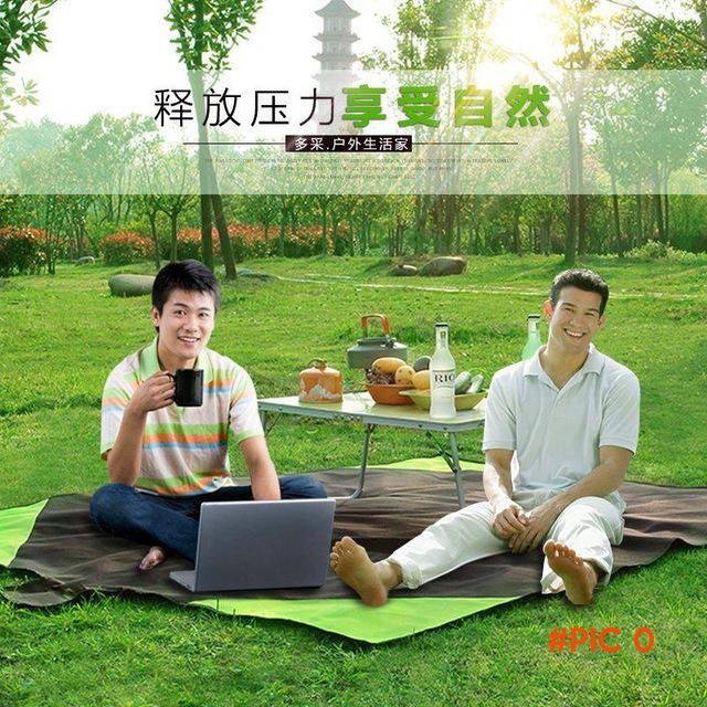 Outdoor easy to clean hiking picnic mat moisture pad widened to increase waterproof tent c