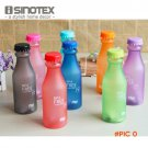 Portable Water Bottle 550mL High Quality Plastic Frosted Leak-proof Cup for Outdoor Sports
