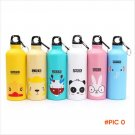 Quality Lovely Animal Outdoor Water Bottles Portable Sports Cycling Camping Aluminum Alloy