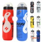 8 Colors 750ML Portable Outdoor Bike Bicycle Cycling Sports Drink Jug Water Bottle Cup Tou