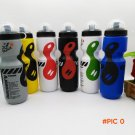 1pcs Essential 750ML Portable Outdoor Bike Bicycle Cycling Camping Hiking Sports Drink Jug