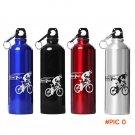 750ML Portable Aluminum Alloy Sport bottle Water Bottle with hook keychain for Outdoor Spo
