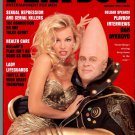 Playboy Magazine August 1993 Cone Head Issue
