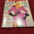 PlayBoy Dec. 1984  Suzanne Somers