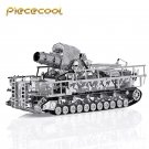 Piececool 3D Metal Puzzle Germany Railway Gun Tank Building Kits P035S DIY 3D Laser Cut Models Toys