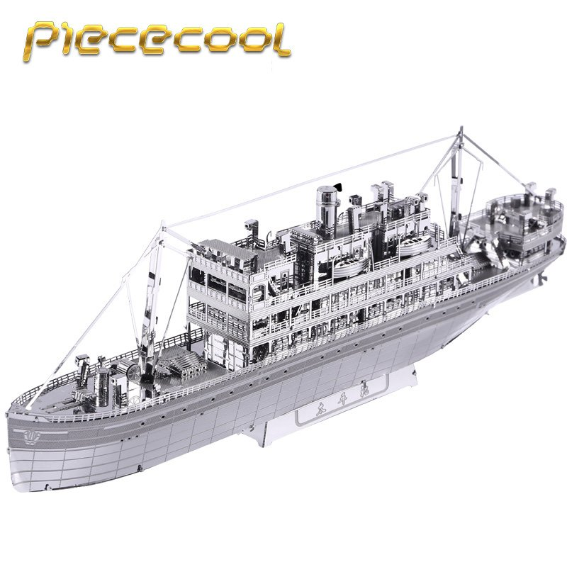 Piececool 3D Metal Puzzle The Crossing Boat Building Kits P061S DIY 3D Laser Cut Models Toys