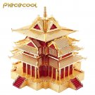 Piececool 3D Metal Puzzle The Watchtower Of Forbidden City Model Kit P075 DIY Laser Cut Jigsaw Toys