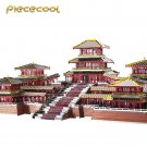 Piececool 3D Metal Nano Puzzle Epang Palace Building Model Kits P094-RSK DIY 3D Laser Cut Toys