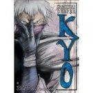 Kyo Samurai Deeper Volume 2 Curse of the Tokugawa