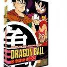 Dragon Ball - Fortune Teller Baba Saga