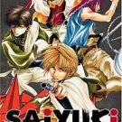 Saiyuki: Requiem