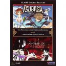 CLAMP Double Feature: Tsubasa 'The Princess in the Birdcage Kingdom' / Holic ...