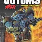 Armored Trooper Votoms, Stage 2: Kummen Jungle Wars