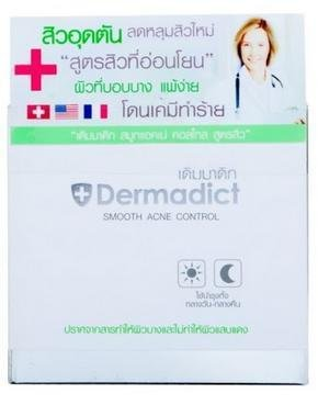 Dermadict Smooth Acne Control -50g