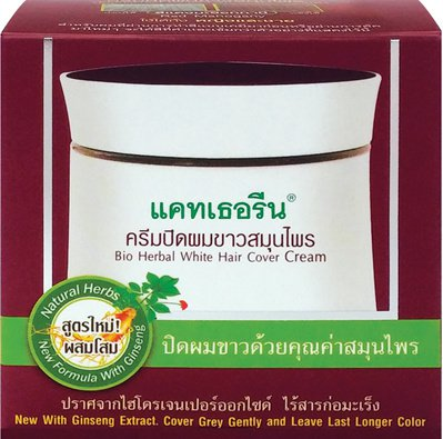 Bio Herbal White Hair Cover Cream - For Covering grey hair (Red Mahogany)