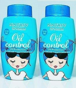 (Pack of 2) Natriv UV Face Powder - Oil Control UV Protection White Bright Smooth Soft