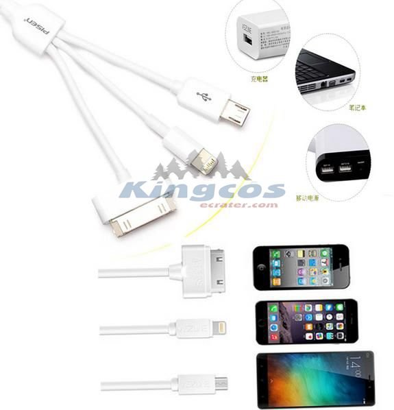 3 in 1 Multi USB Data Charging Cable Sync Charger For iPhone, Samsung Phones
