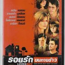 LOVERBOY - Kyra Sedgwick, Dominic Scott Kay, Marisa Tomei - THAI DVD  ALL ZONE
