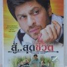 Chak De! India - Shah Rukh Khan - THAI DVD Zone 0 / All Zone NTSC