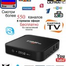 Live Russian TV Receiver t95m By Tvbox.pro Free Russian Movies & Shows English TV Kartina TV