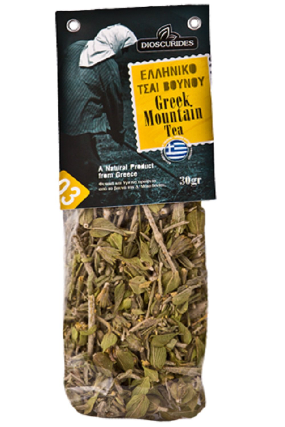 Greek Mountain Natural Organic Herbal Tea