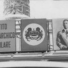Poster of Umberto II of Italy. - 8x10 photo