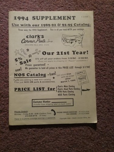 1994 Supplement Clarks Corvair Parts Catalog 070716119
