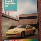 PPG Repaint Reporter. Vol. Fifty Five/Number One 1990 Nissan 300zx 0716135