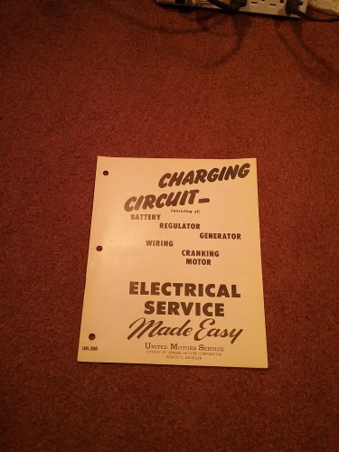 1952 Guide Automotive Service Manual with Bulletins 070716599