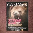 The Good News Magazine, May-June 2015 The Russian Bear Awakens 70716863