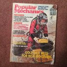 February 1992 Popular Mechanics, Complete Guide 1982 Imports  707161027