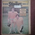 Pittsburgh Steelers Weekly Magazine, August 22, 1981, Bob Kohr    707161057