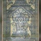 Durja: Ganesha