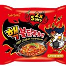 Samyang 2X Spicy Hot Chicken Korean Ramen Fire Noodle Challenge