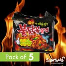 SamYang Korean Fire Noodle Challenge Extremely Spicy HOT Chicken Flavor Ramen-5pcs US Stock