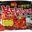 SamYang Korean Fire Noodle Challenge HOT Chicken Flavor Ramen Spicy Noodle 5 packs