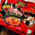 1, 2, 3, 5 packs Samyang 2X Spicy Hot Chicken Korean Ramen Fire Noodle Challenge 5 packs