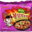 SAMYANG KOREAN FIRE NOODLE CHALLENGE HOT CHICKEN FLAVOR RAMEN SPICY MALA 5pks