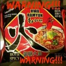NEW 5X Paldo Hwa Ramyun Noodles - with Soy Peptide, Hot & Spicy Noodle Ramen 4pcs