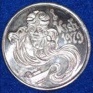 GENIE I WISH LAMP OLD NEW ORLEANS AUTHENTIC NEW ORLEANS MARDI GRAS DOUBLOON COIN