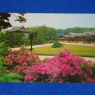 VINTAGE KOREAN RHODODENDRONS BLOOM ON CHANGDOK PALACE GROUNDS POSTCARD SEOUL