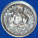 PROTEUS AUTHENTIC NEW ORLEANS MARDI GRAS DOUBLOON GREEK MYTHOLOGY SEA GOD RIVERS