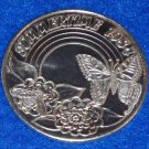 GEORGE GERSHWIN PORGY & BESS SUMMERTIME MARDI GRAS DOUBLOON HOLIDAY ARMSTRONG