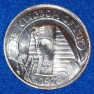 KING TUT EGYPTIAN AUTHENTIC NEW ORLEANS MARDI GRAS DOUBLOON TOKEN TUTANKHAMUN