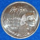 GLAMOROUS CLEOPATRA QUEEN OF THE NILE NEW ORLEANS MARDI GRAS DOUBLOON