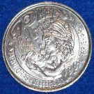 "RHEA ""THE MOTHER OF GODS"" AUTHENTIC NEW ORLEANS MARDI GRAS DOUBLOON MAGNA MATER"
