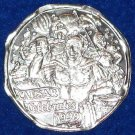 JULIUS CAESAR CELEBRATES 1999 AUTHENTIC NEW ORLEANS MARDI GRAS DOUBLOON TOKEN
