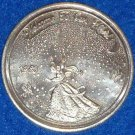 ADORABLE WELCOME TO OUR WHIRL PRINCESS BUTTERFLIES MARDI GRAS DOUBLOON TOKEN