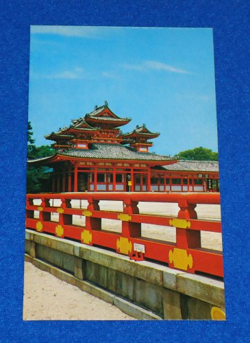 **BRAND NEW** VINTAGE ANGELIC JAPANESE HEIAN SHRINE POSTCARD KYOTO EMPEROR KANMU
